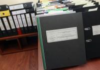 Един изключително важен закон за бизнеса в България