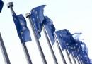 От догодина България и Румъния няма да са специален случай в ЕС