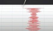 Силно земетресение разлюля Северен Пакистан