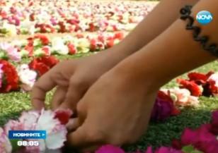 Подобриха рекорда за най-дълъг венец от цветя в САЩ