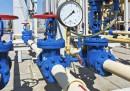 КЕВР свали цената на газа с 23,02%