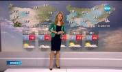Прогноза за времето (23.04.2015 - централна)