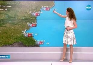 Прогноза за времето (05.05.2015 - обедна)