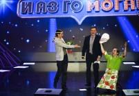 """Иван Звездев е седмичният победител в """"И аз го мога"""""""