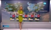 Прогноза за времето (23.05.2015 - централна)