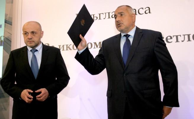 Бойко Борисов и Томислав Дончев на форума на АИКБ