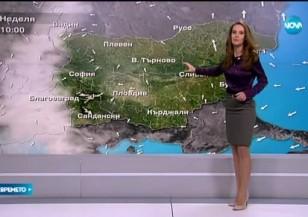 Прогноза за времето (03.10.2015 - централна)