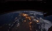 Поглед към Земята от Космоса