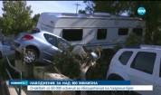 Наводнения за над 600 милиона евро във Франция