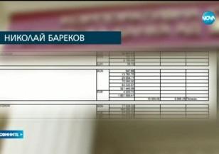 Публикуваха списъци с влоговете и кредитите на политици и магистрати в КТБ