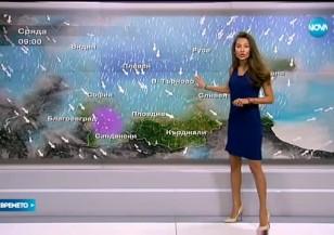 Прогноза за времето (03.05.2016 - централна емисия)