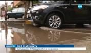 СЛЕД ГРАДУШКАТА В ПАЗАРДЖИК: Отводниха улиците и мазетата на къщите