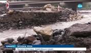 Дъждът затвори пътя Монтана-Берковица (ВИДЕО+СНИМКИ)