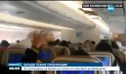 Десетки ранени в самолет заради силна турбуленция над Индонезия