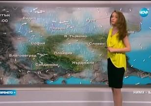 Прогноза за времето (06.05.2016 - централна)