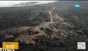 Вулкан изригна на Хавай