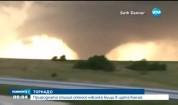 Мощно торнадо отнесе къщи и рани няколко души в САЩ