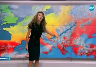 Прогноза за времето (26.06.2016 - обедна)