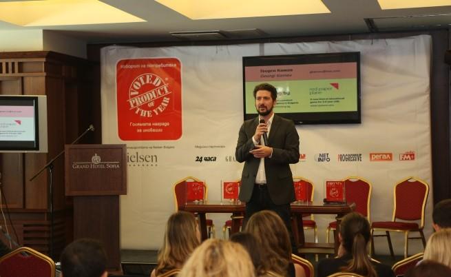 Георги Камов, консултант за иновации, автор, лектор