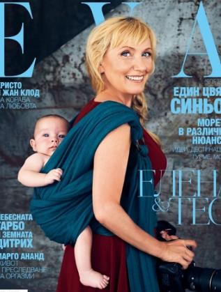 Елена Йончева и Тео