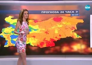 Прогноза за времето (30.07.2016 - сутрешна)