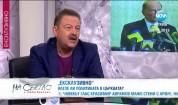 """Димитър Цонев гостува в """"На светло"""" (09.05.2015)"""