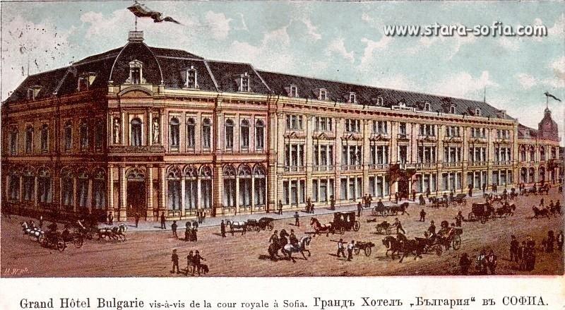 """- """"Гранд хотел България"""" е построен през 1934-37 г. след конкурс за изграждане на Доходна сграда на Чиновническото застрахователно дружество (наследено..."""