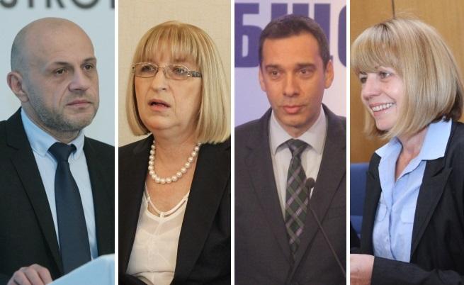 От ляво на дясно: Томислав Дочев, Цецка Цачева, Димитър Николов, Йорданка Фандъкова