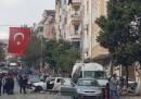 Експлозия в Истанбул, има ранени (снимки)