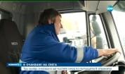 ГОТОВНОСТ ЗА ЗИМАТА: Проверяват фирмите за снегорини и пясък