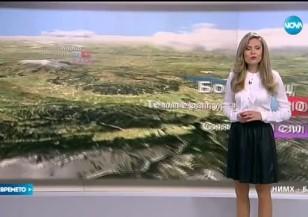 Прогноза за времето (21.10.2016 - централна емисия)