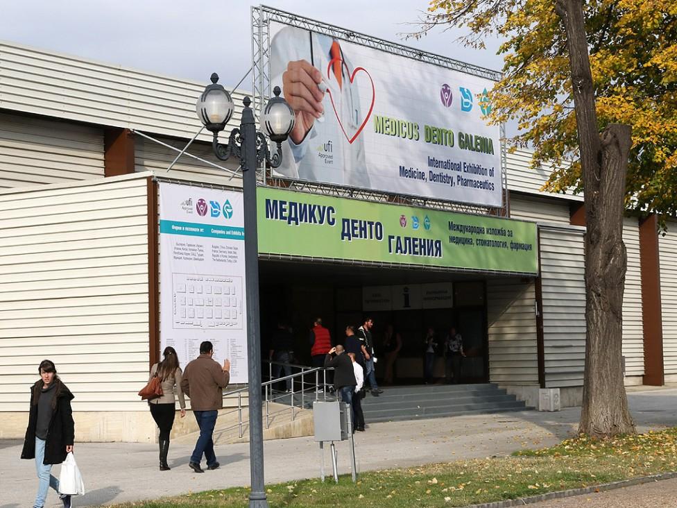 - Международна изложба за медицина, стоматология и фармация - МЕДИКУС, ДЕНТО, ГАЛЕНИЯ в пловдивския панаир