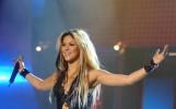 Пике призна как е спечелил сърцето на Шакира