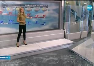 Прогноза за времето (23.10.2016 - обедна)