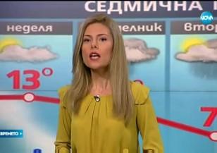Прогноза за времето (27.10.2016 - централна)