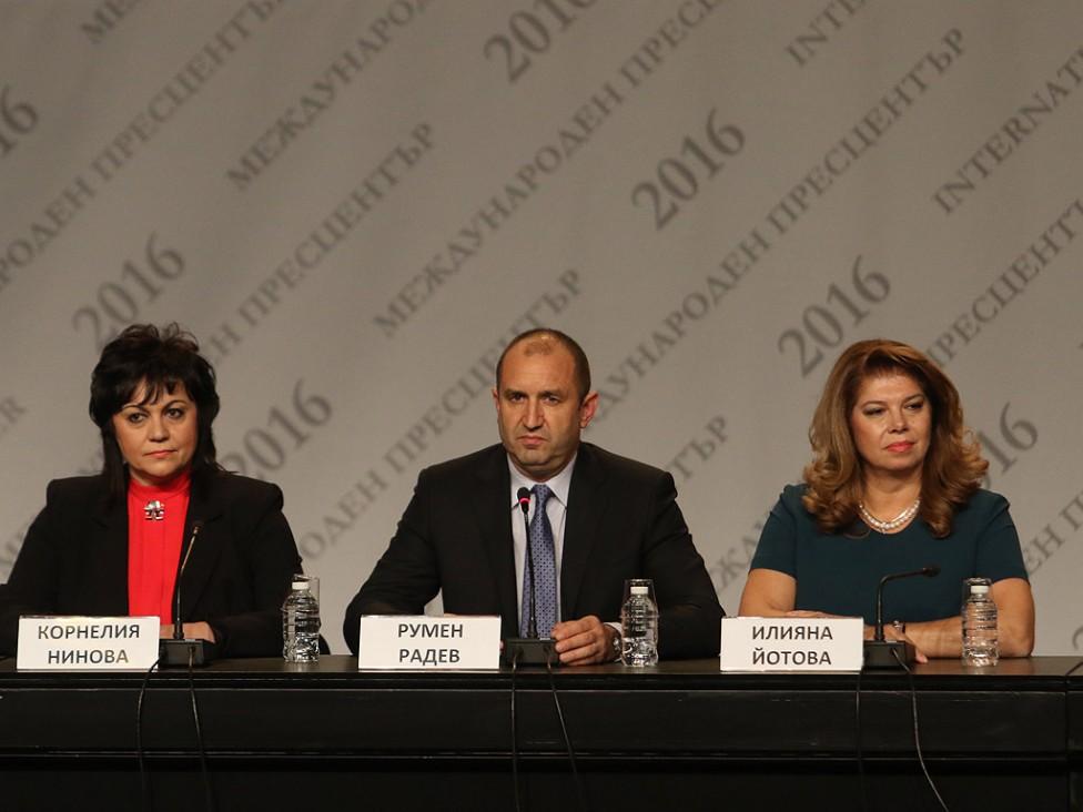 - Пресконференция на подкрепяните от БСП кандидат за президент ген. Румен Радев и вице-президент Илияна Йотова