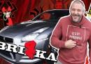 Супер спортен автомобил на старо? Nissan GT-R