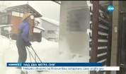 Над два метра сняг в Япония