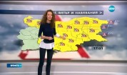 Прогноза за времето (16.01.2017 - централна)