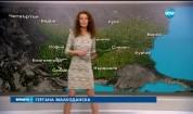 Прогноза за времето (19.01.2017 - сутрешна)