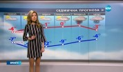 Прогноза за времето (19.01.2017 - централна емисия)