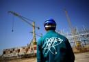 Дават 1,27 млрд. лв. на НЕК, да плати на Русия