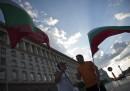"""Ден 79: Протестиращи отново скандират """"Оставка!"""""""
