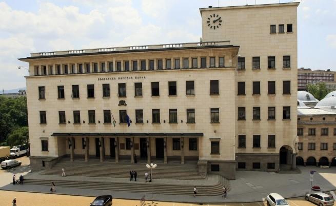 Сградата на БНБ в София