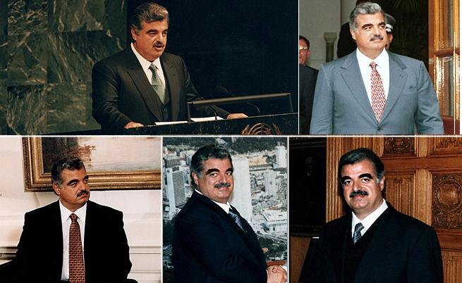 Рафик Харири
