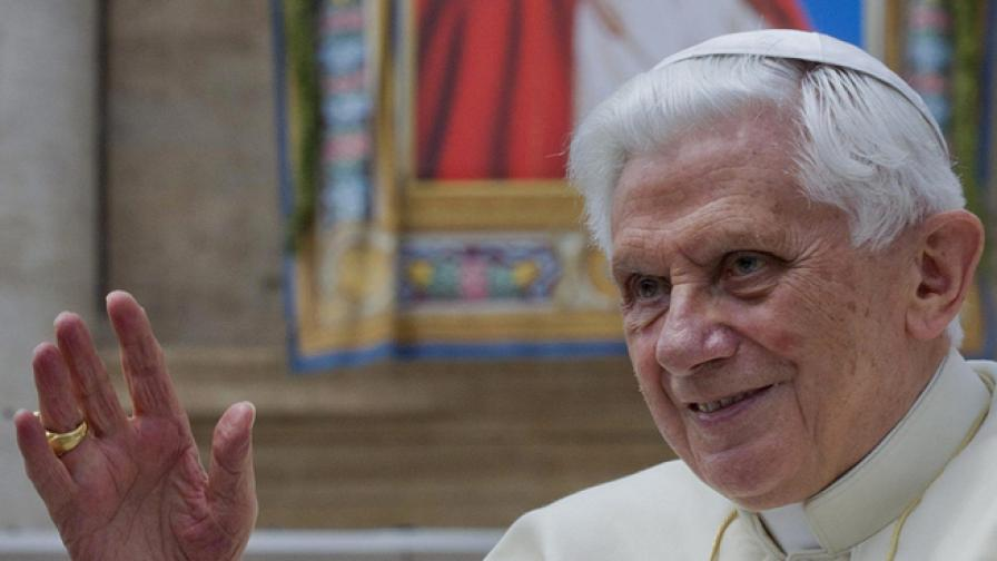 Папа Бенедикт XVI: Искат да ме накарат да замълча