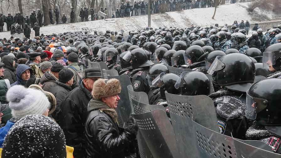 Киев, Украйна