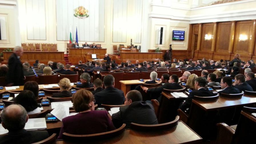 Депутатите избраха членовете на Сметната палата