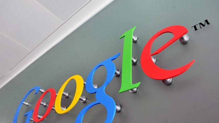 Google купува компания за изкуствен интелект