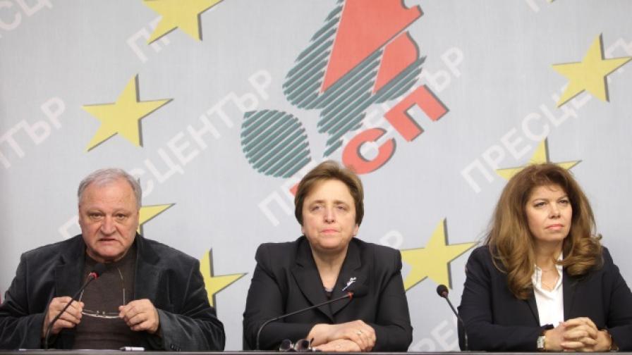 БСП решава за Първанов и Петков на 1 февруари